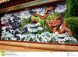 Wall Gardens Sydney by Dragon Wall In Chinese Friendship Garden Stock Photo Image 65209564