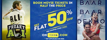 tixdo coupons 2016 50 off on movie tickets promo code