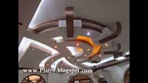 Les Faux Plafond En Platre by Decoration Plafond Platre Maroc Luxe Youtube