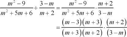 algebra rational expressions