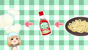 Sauce anime food GIF on GIFER by Danius