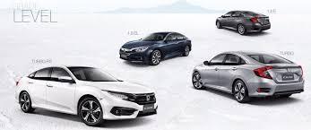 Honda Civic India Interior 2014 Honda Civic India Launch Diesel Model Price Details
