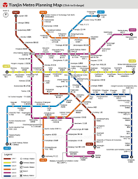 Beijing Subway Map by Tianjin Metro Map Lines Light Rail Subway Planning Map
