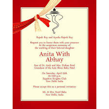 marriage invitation card marriage invitation card marriage invitation card rs 12