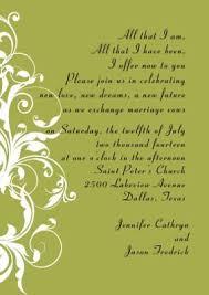 invitation for marriage marriage wedding invitation vertabox