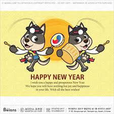 korean new year card 보이안스 boians