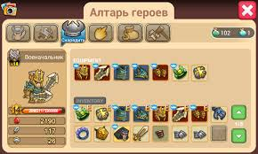 Good Account Pictures Tooooomxl Arkadia For Sell Very Good Account 100