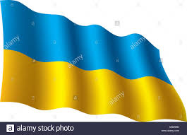 Ukraine Flag Ukraine National Flag Stock Photos U0026 Ukraine National Flag Stock