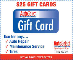 gift card offers auto select gift cards