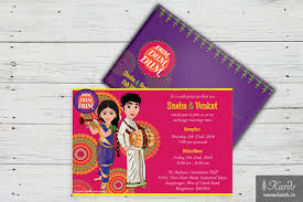 Indian Wedding Invitation Kards Creative U0026 Custom Designed Indian Wedding Invitations