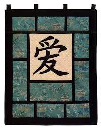japanese fabric quilt patterns motifs sashiko more stitch