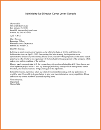 sample administrative manager cover letter resume cover letter