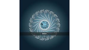 Islamic Wall Art U0026 Canvas by Islamic Wall Art Allah In Diwani Calligraphy On Canvas Color