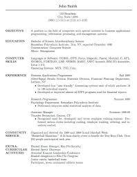 sample application resume sample resume sample college application