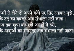 quotes shayari hindi hindi wishes best shayari quotes collection