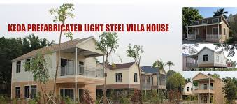keda manufacturer of prefabricated house container house site
