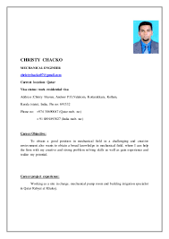 career objective for mechanical engineer resume christy chacko resume 1 3
