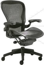 dack com u003e misc u003e the aeron chair