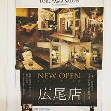 images tagged with tokuyamasalon on instagram