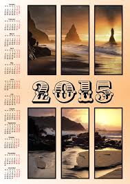calendar design ideas and free printable calendars for 2015