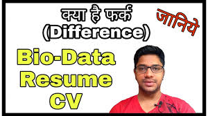 Difference Between Curriculum Vitae And Resume What U0027s The Difference Between Cv Resume And Bio Data Hindi