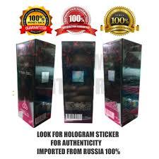 original titan gel 50g imported from russia 100 authentic lazada ph