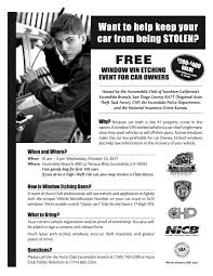aaa offers free car theft vin etching escondido times advocate if you must leave your keys always remove all other unnecessary keys while you re enjoying the show or dining out a dishonest valet can copy your keys