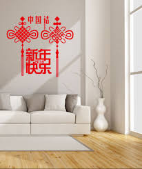 chinese new year home decorations 100 chinese new year home decorations xing fu chinese new