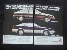 mitsubishi cordia advertising men