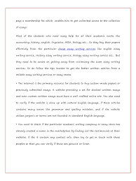 primary letter writing paper mba essay help cover letter graduate school admissions essay cheap descriptive essay writing service for mba mba admission essay buy writing