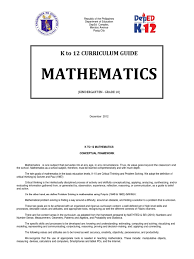 k 12 mathematics curriculum guide complete multiplication