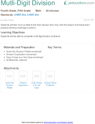 division math problems mutli digit division lesson plan education