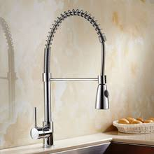Polished Brass Kitchen Faucets Popular Top Kitchen Faucets Buy Cheap Top Kitchen Faucets Lots