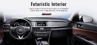 Optima Kia Interior Say Hello To 2016 Kia Optima Hybrid The Korean Car Blog
