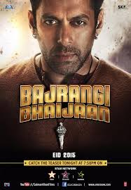 bajrangi bhaijaan salman khan kareena kapoor khan first look