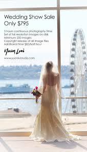 wedding sale wedding package promotion yuen lui photography studio