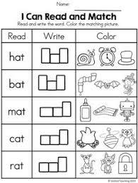 150 page no prep kindergarten worksheet book free download sight