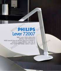 Philips Desk Lamp Hong Kong Philips Eyecare 72007 Lever Led Stand Home Office Table Lamp 4