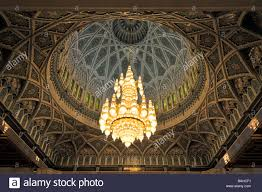 Sultan Qaboos Grand Mosque Chandelier Muscat Oman Grand Mosque Interior The Prayer Hall With Large Stock