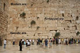 the history of the temple mount where gods collide archaeology