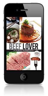 application cuisine app edt in winter แอพพล เคช นท แนะนำ สถานท เท ยวด งๆสำหร บคน