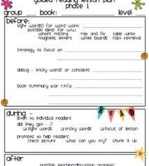 lesson plan decoration