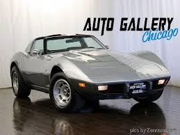 1978 corvette stingray 1978 chevrolet corvette stingray l82 inventory auto gallery