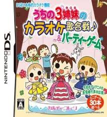 6117 trash pack nintendo ds nds rom download
