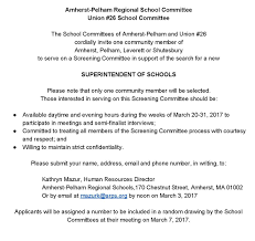 superintendent search 2017 amherst pelham regional schools