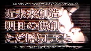 project ruinto tokyo teddy bear fanloid cover youtube