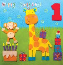 age 1 milo happy birthday card age 1 boys birthday card