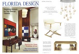 as seen in bernhardt see our sutton cocktail table featured in the high point trends section of the 2014 volume 24 3