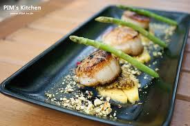 cuisine images คร วบ านพ ม พาไปช มอาหารนานาชาต ฟ วช นท link cuisine and bar สาทร
