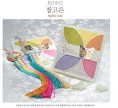 wedding wishes in korean korean wedding invitation card weddings korean